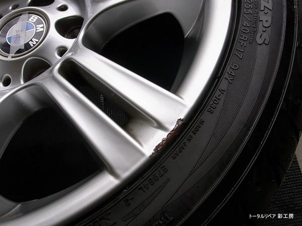 画像BMWホイールリペア2