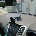 ハリアーのダッシュボード修理 表皮はがれ(カーナビ跡)のリペア
