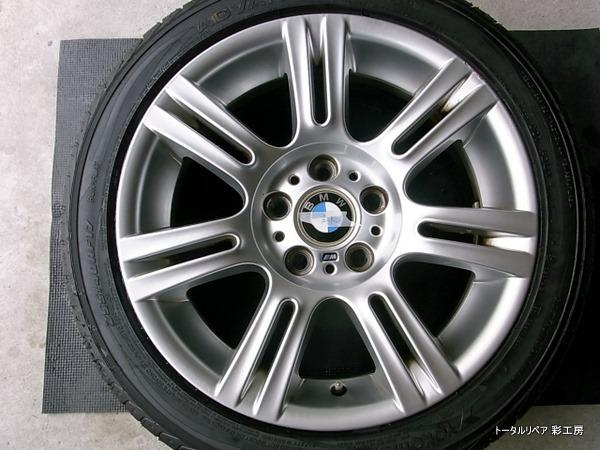 画像BMW5ホイールリペア