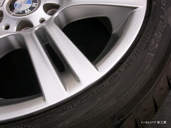 画像BMWホイールリペア5