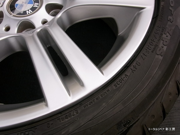 BMW5_After